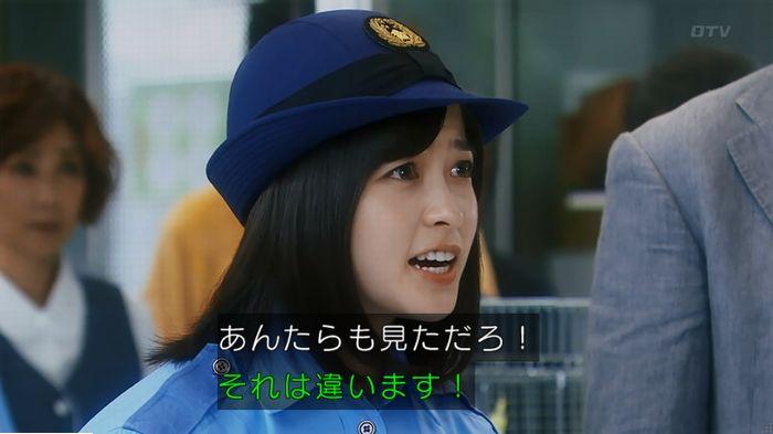 警視庁いきもの係 最終話のキャプ729