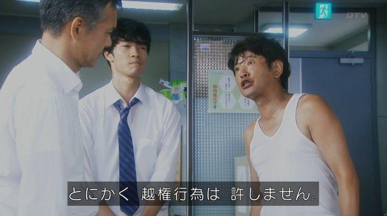 いきもの係 4話のキャプ486