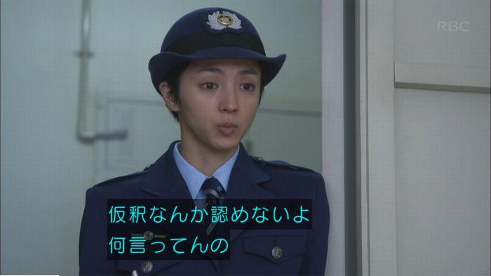 監獄のお姫さま 8話のキャプ174