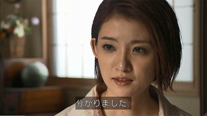 ウツボカズラの夢6話のキャプ460