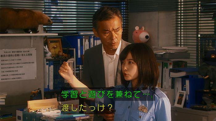 いきもの係 5話のキャプ766