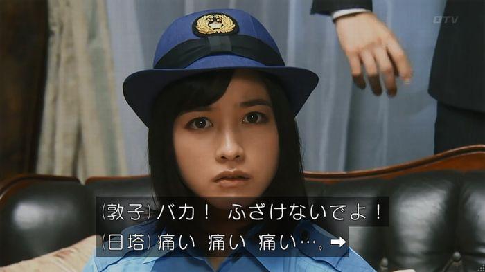 警視庁いきもの係 8話のキャプ747