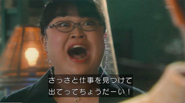 海月姫7話のキャプ91