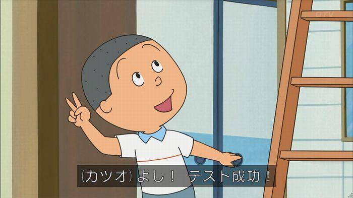 サザエさん堀川君のキャプ79