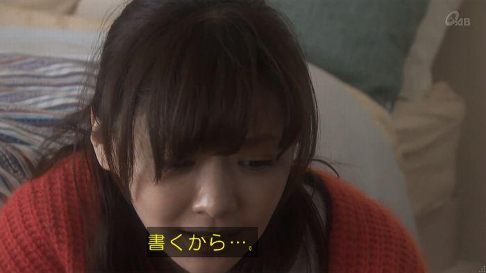 奪い愛 5話のキャプ291