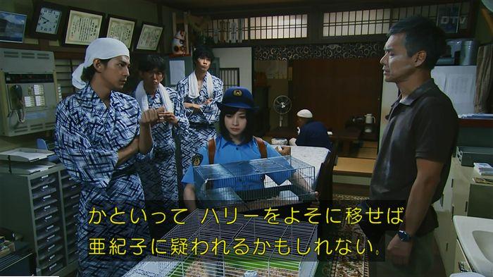 警視庁いきもの係 9話のキャプ406