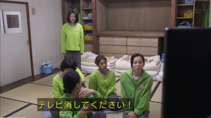 監獄のお姫さま 2話のキャプ346