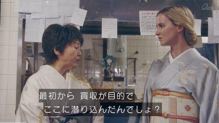 家政夫のミタゾノ7話のキャプ464
