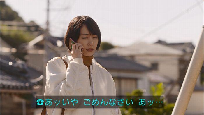 逃げ恥 8話のキャプ536