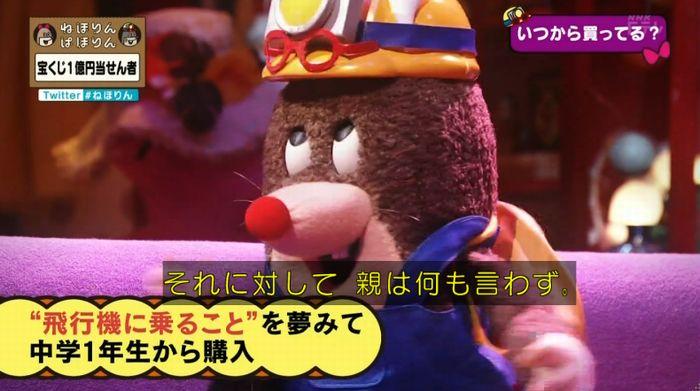 ねほりんぱほりんのキャプ74