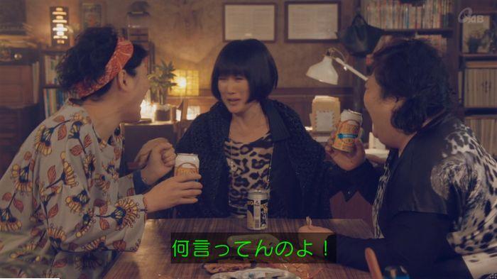 家政婦のミタゾノ 5話のキャプ483