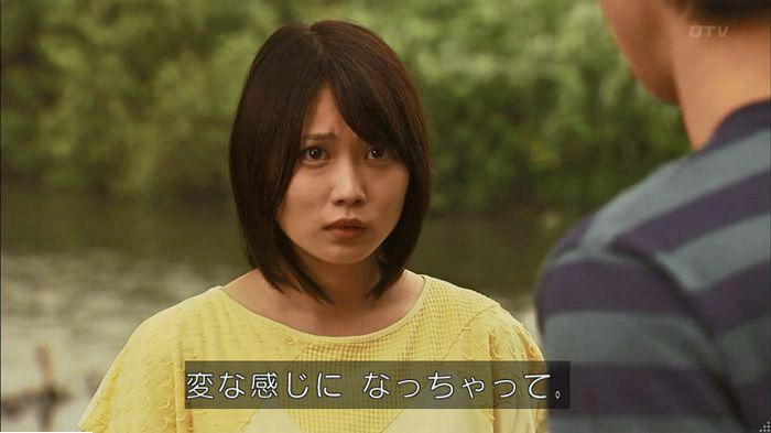 ウツボカズラの夢5話のキャプ406