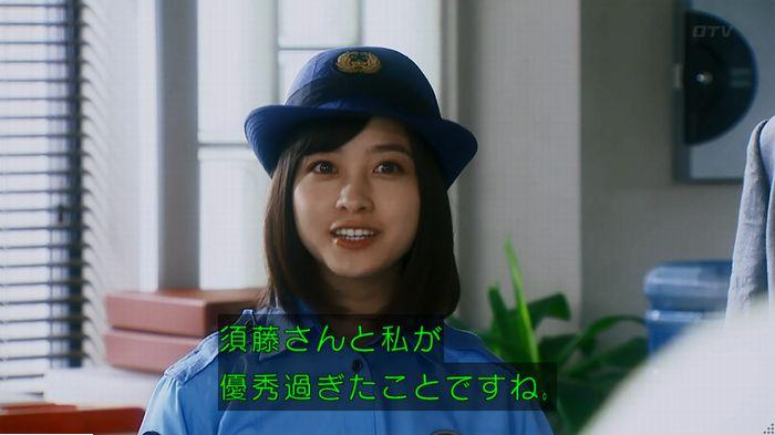 警視庁いきもの係 最終話のキャプ643