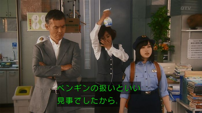 いきもの係 2話のキャプ392