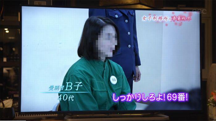 監獄のお姫さま 2話のキャプ113