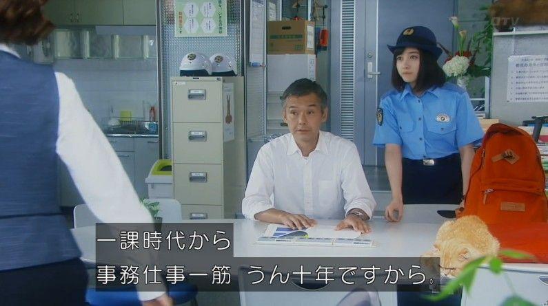 いきもの係 4話のキャプ519