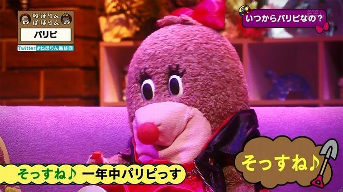 ねほりん 最終回のキャプ268