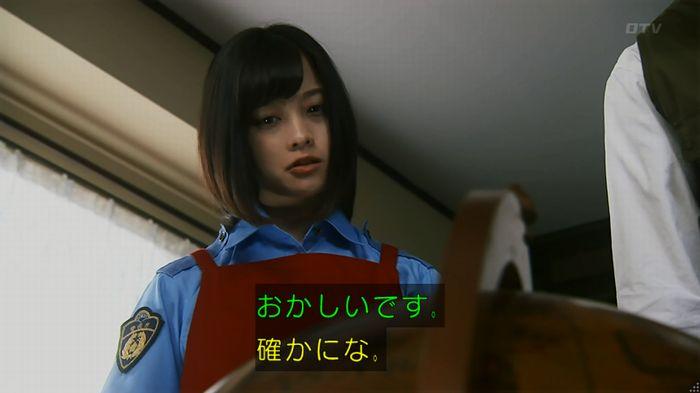 警視庁いきもの係 8話のキャプ267