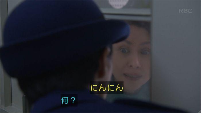 監獄のお姫さま 4話のキャプ189