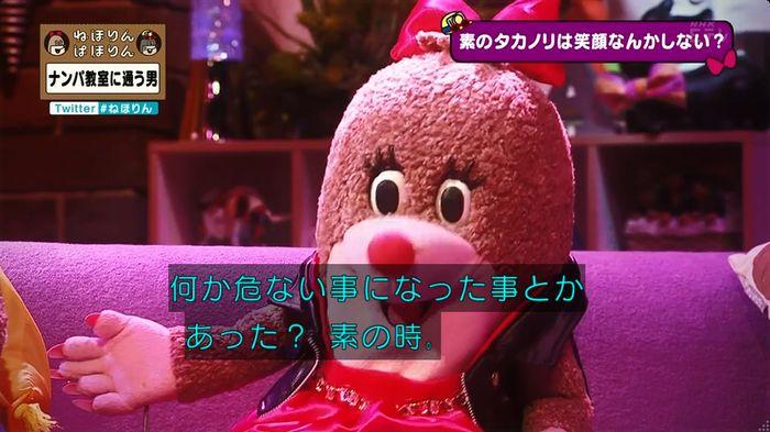 ねほりん ナンパ回のキャプ369
