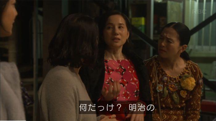 監獄のお姫さま 6話のキャプ207