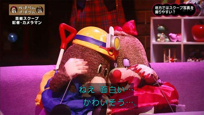 ねほりん 芸能スクープ回のキャプ76