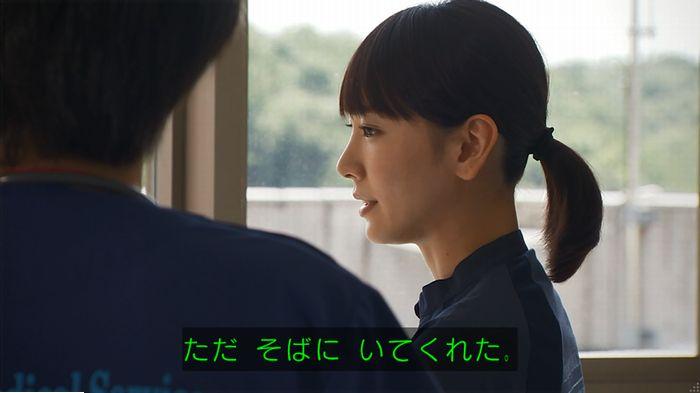 コード・ブルー最終回後編のキャプ95