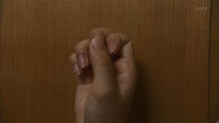 ウツボカズラの夢3話のキャプ138