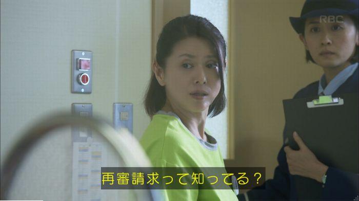 監獄のお姫さま 4話のキャプ524