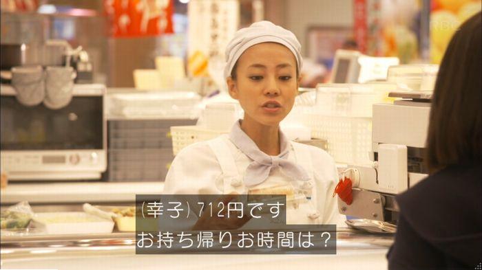 監獄のお姫さま 9話のキャプ206