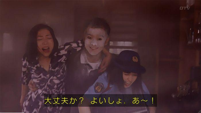 警視庁いきもの係 9話のキャプ348