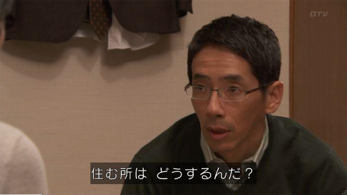9話のキャプ460