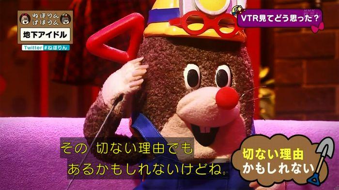 ねほりん 地下アイドル後編のキャプ65