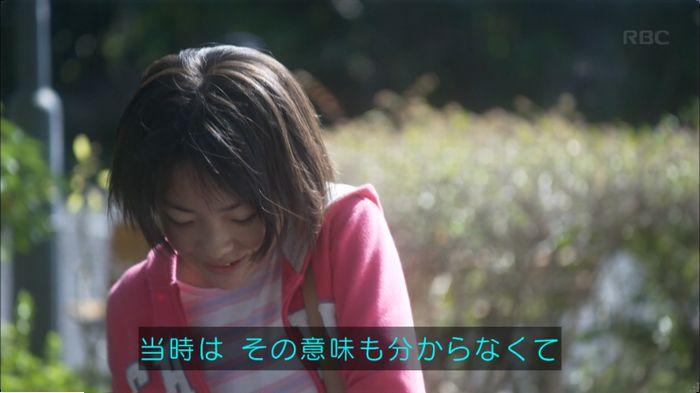 監獄のお姫さま 5話のキャプ160