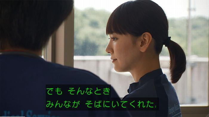 コード・ブルー最終回後編のキャプ92
