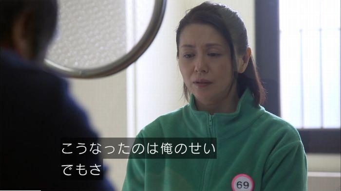 監獄のお姫さま 5話のキャプ359