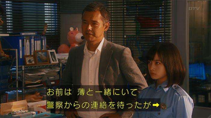 いきもの係 5話のキャプ681