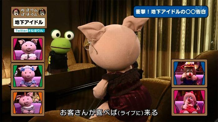 ねほりん 地下アイドル後編のキャプ45