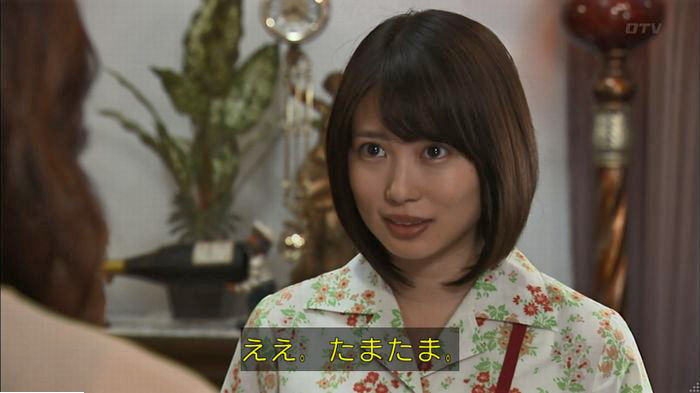 ウツボカズラの夢6話のキャプ583