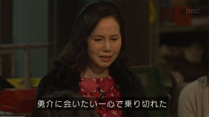 監獄のお姫さま 5話のキャプ414