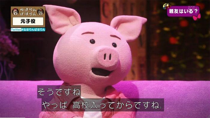 ねほりん元子役のキャプ388