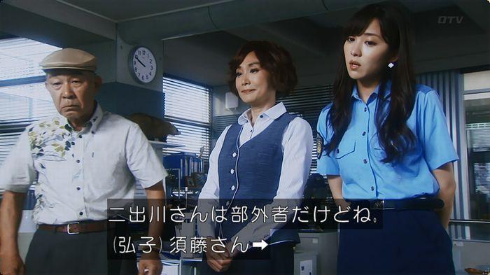 いきもの係 5話のキャプ21