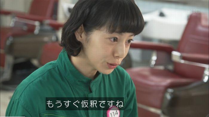 監獄のお姫さま 8話のキャプ503