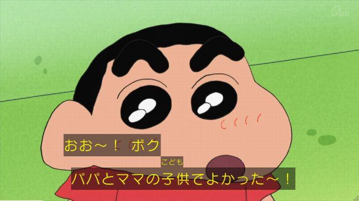 クレヨンしんちゃんのキャプ14