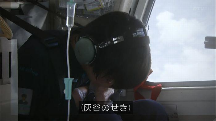 コードブルー3話のキャプ163