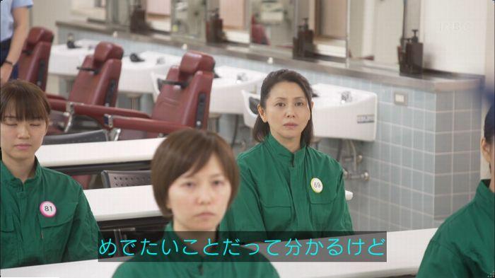 監獄のお姫さま 5話のキャプ146