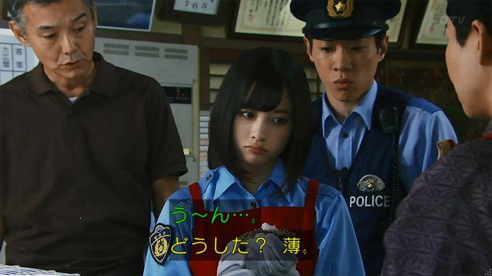 警視庁いきもの係 9話のキャプ194