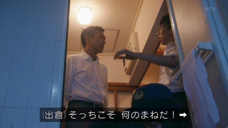 いきもの係 4話のキャプ698