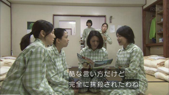 監獄のお姫さま 6話のキャプ133