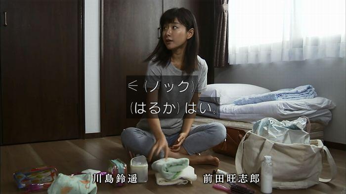 ウツボカズラの夢4話のキャプ654